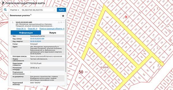 Пример отображения земли общего пользования на публичной кадастровой карте