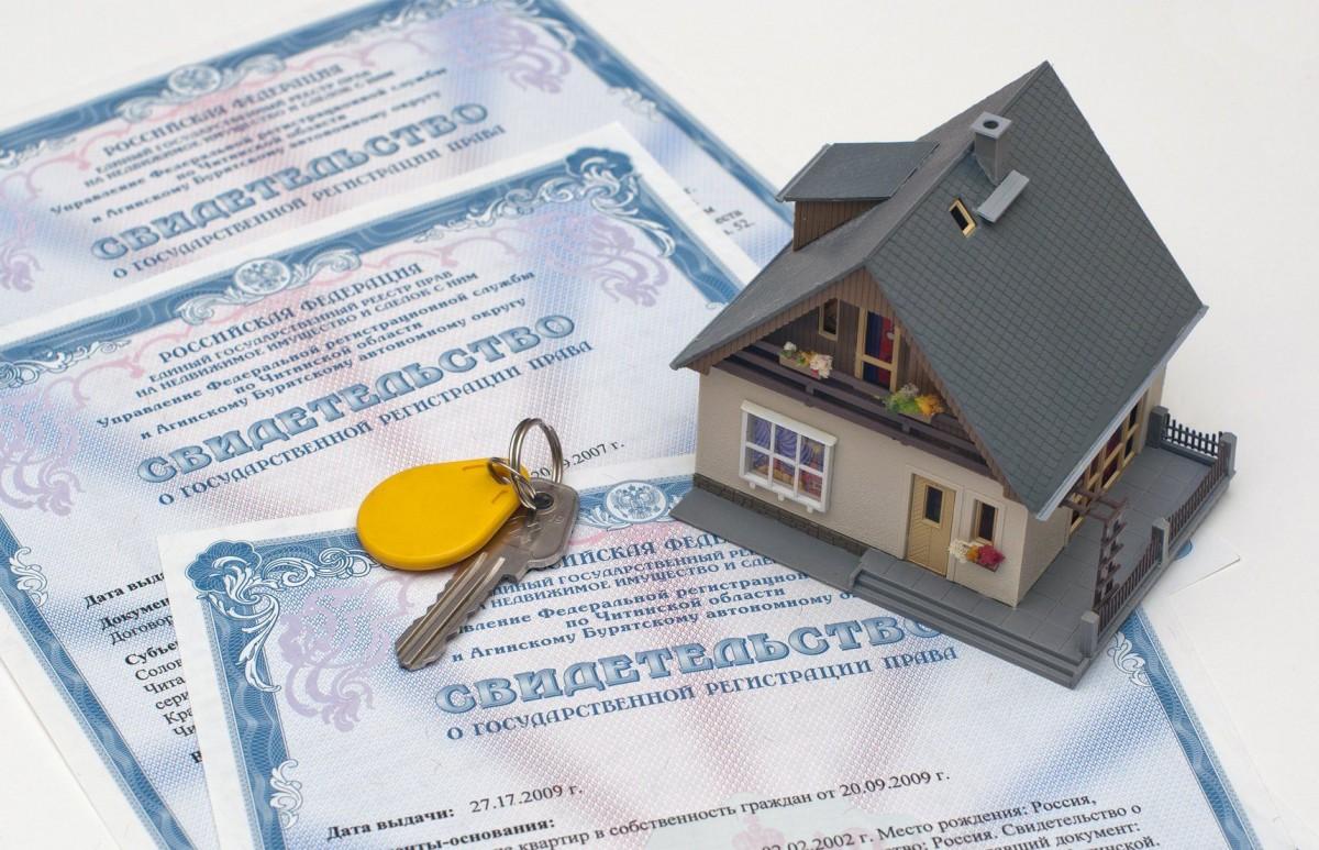 Свидетельство о государственной собственности на дом и модель домика с ключами
