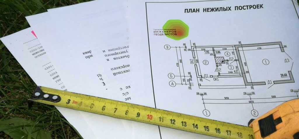 Межевание и кадастровый план помещения