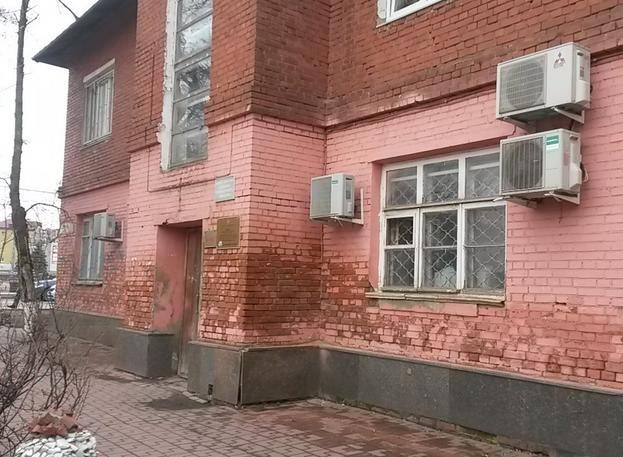 Кадастровая палата г.Домодедово
